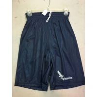 Nagel Nighthawks Gym Shorts