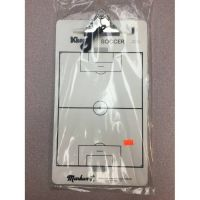 Soccer Coaches Clipboard