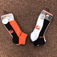 '47 Brand Assorted Bengals Socks - 3 Pair